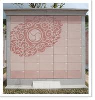 봉안담-벽식